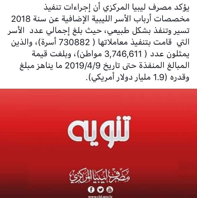 2019-04-11-09-10-09