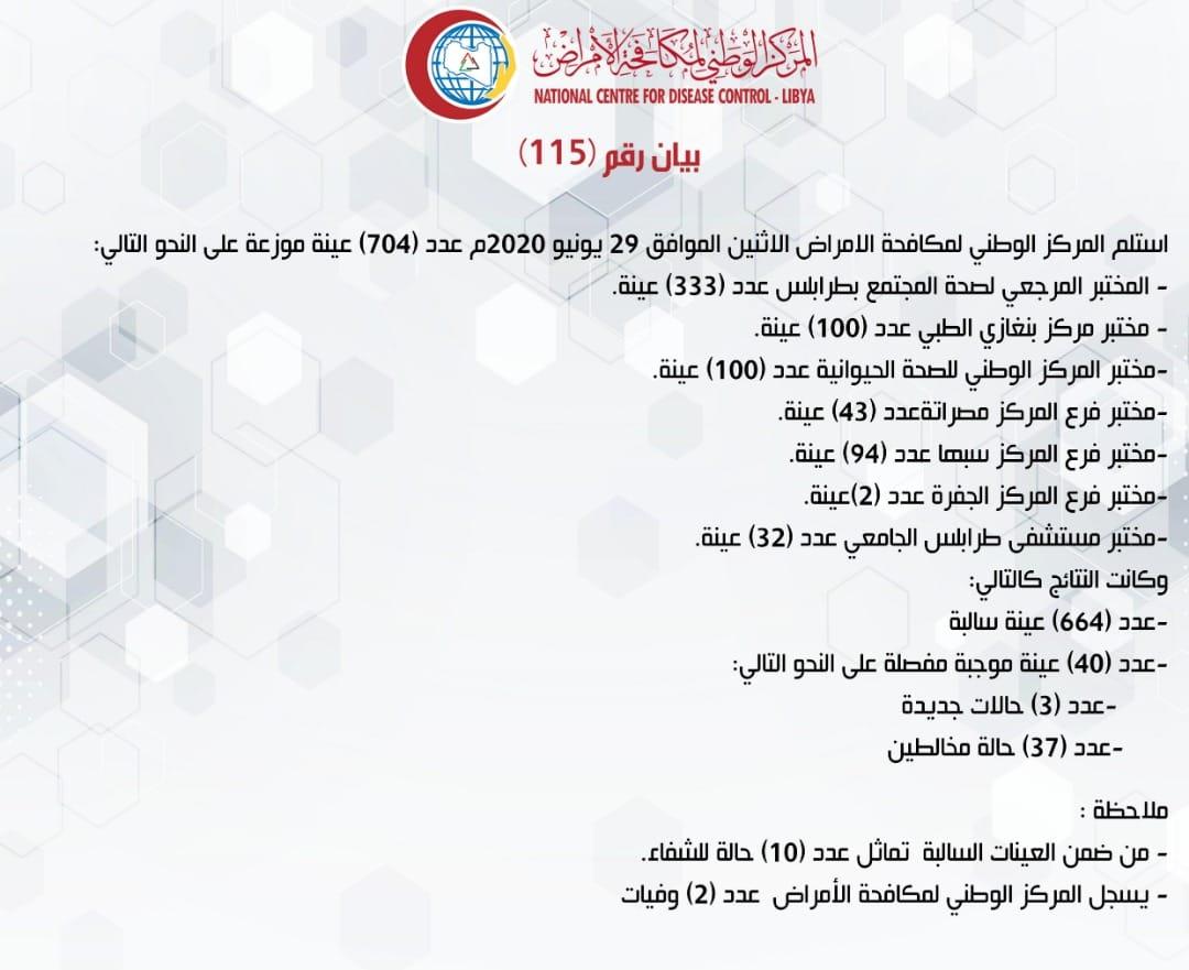2020-06-30-09-05-42
